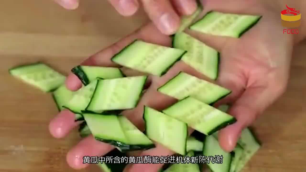 """黄瓜和它天生是一对,号称""""天然减肥药"""",常吃减掉小肚腩"""