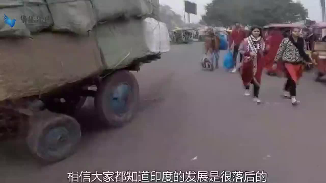 印度富婆来中国旅游,不到一周就哭着回国了!这是怎么回事
