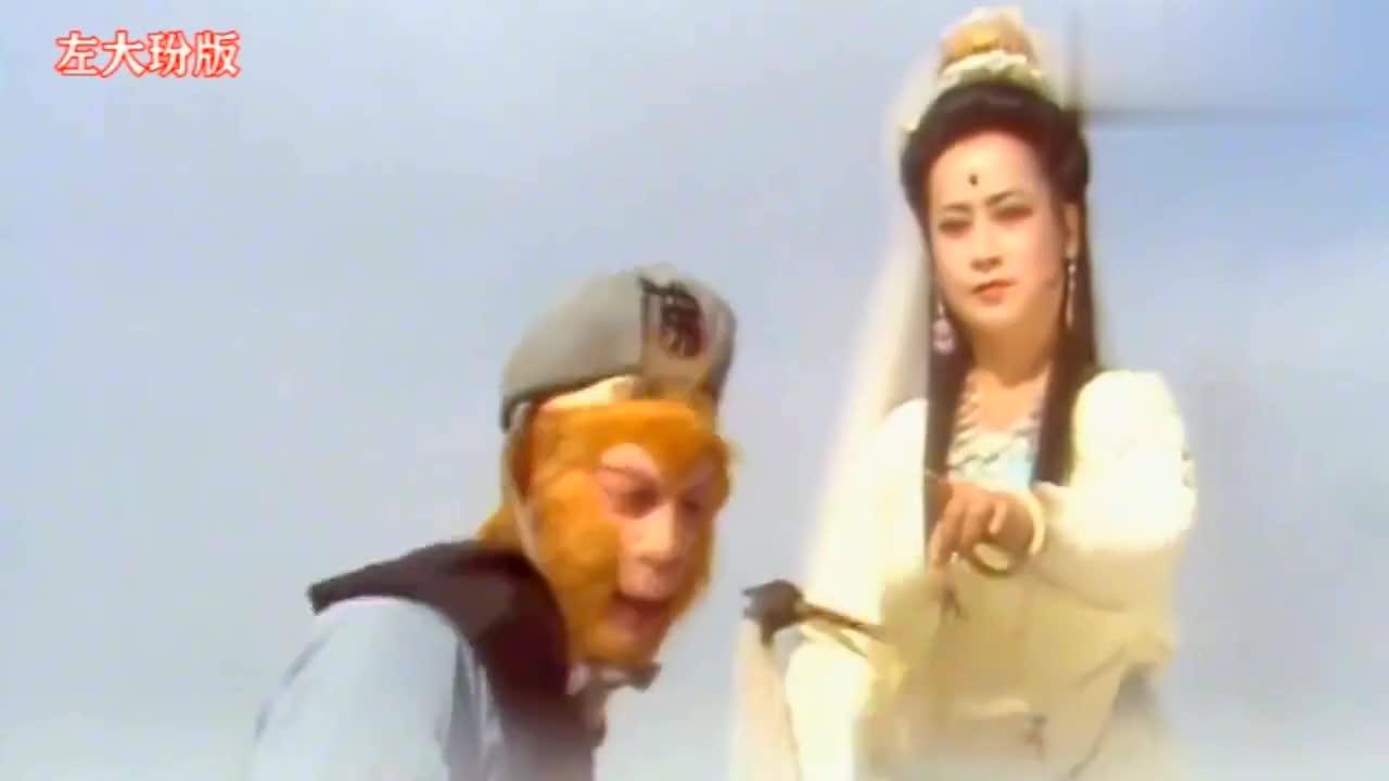 不同版本观音菩萨:左大玢版太经典,赵雅芝版太憨,陈冲版的好凶