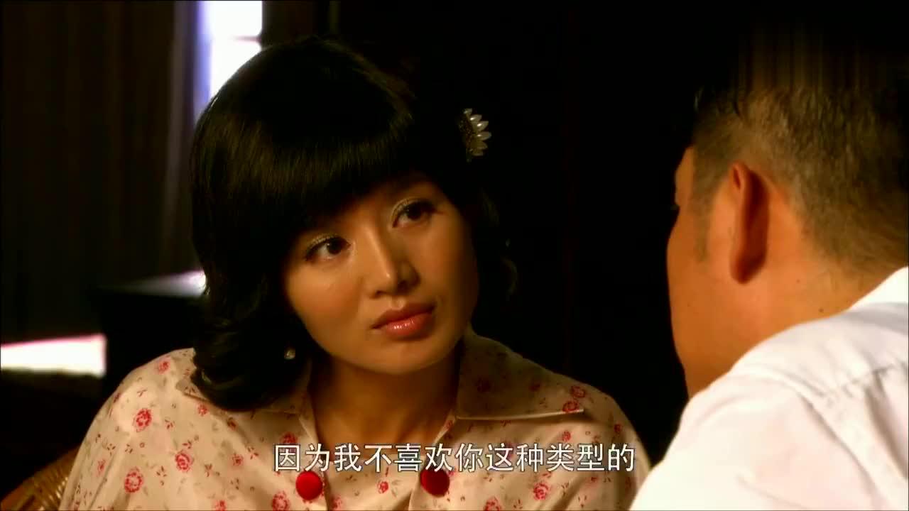与狼共舞:刘子峰与人接头,少杰偷偷跟上,他要看看卧底是谁