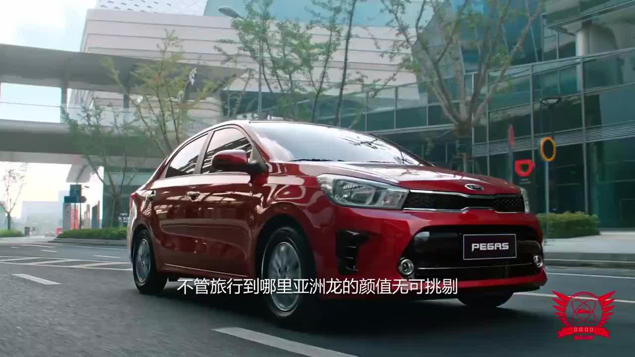 视频:丰田终于翻身了!新车长5米,19.98万降到18.48万,还要啥雅阁