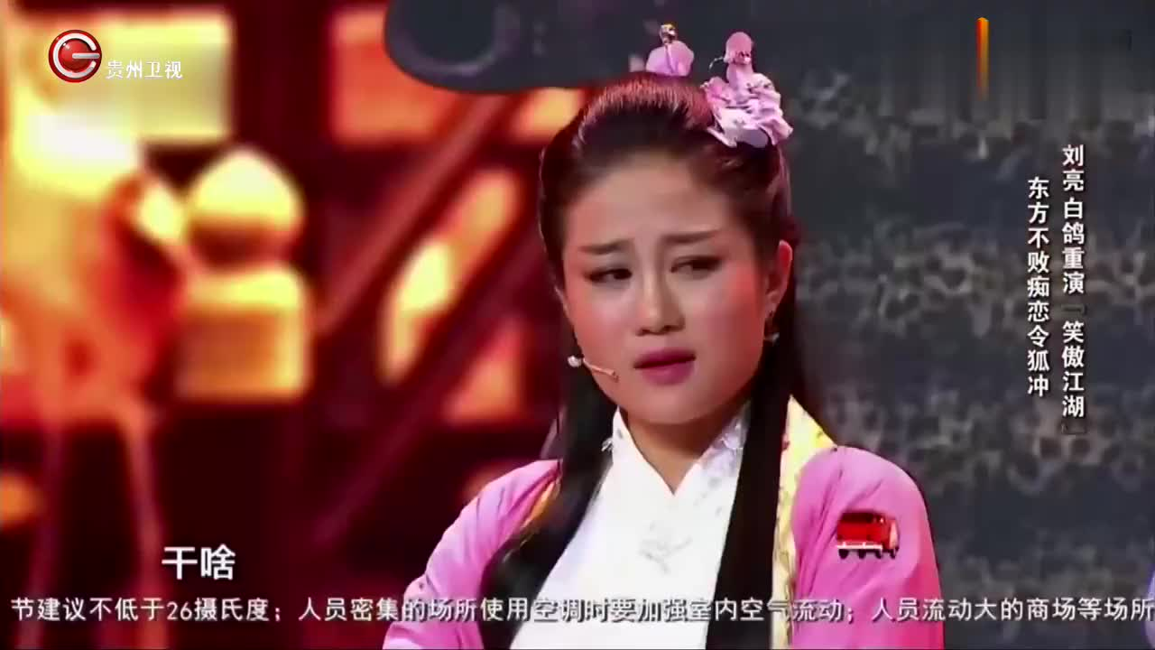 刘亮白鸽重演笑傲江湖,令狐冲的自画像,竟是老丁头