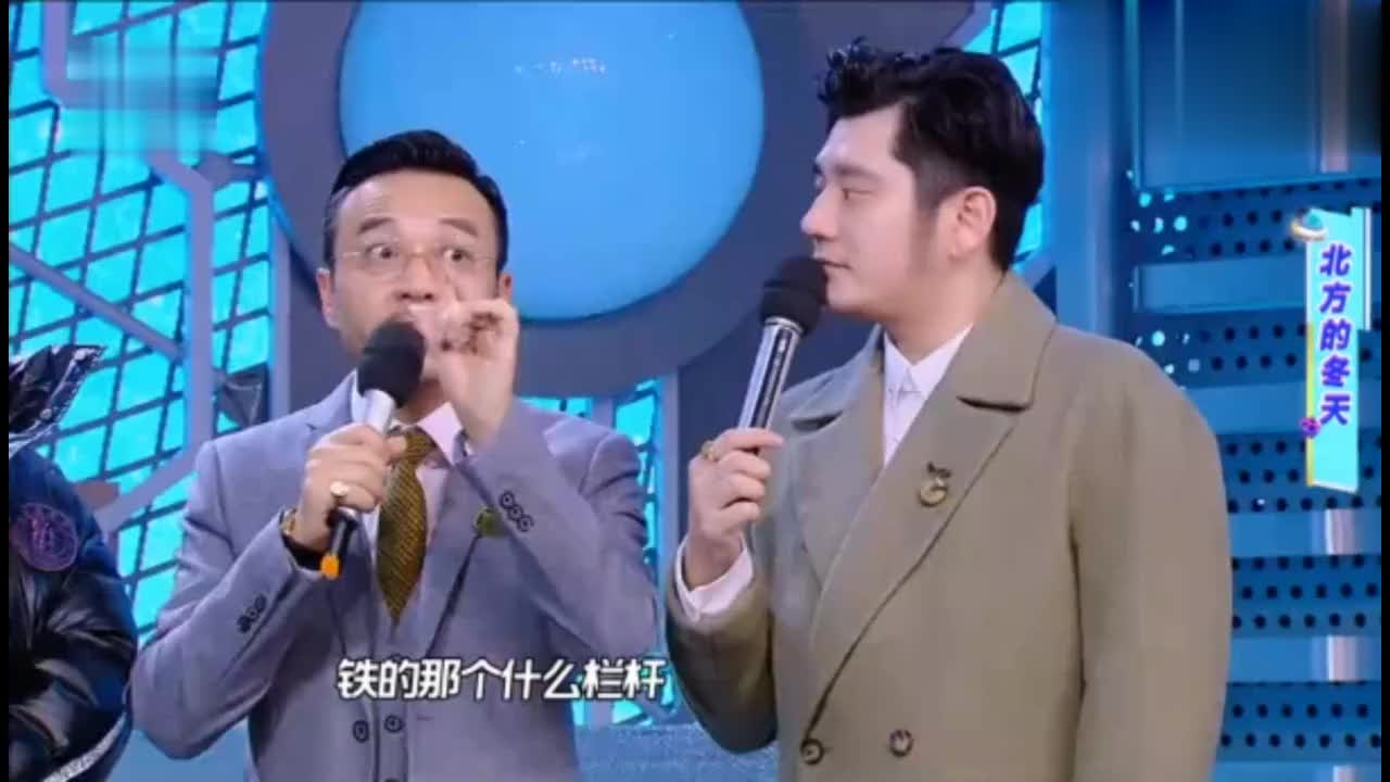 王栎鑫问李菲儿:在东北冬天男孩能在外面?李菲儿这回答
