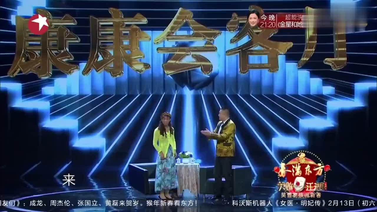 笑傲江湖:孙建宏被迫跟史珍香搞cp,节目尺度在危险的边缘试探