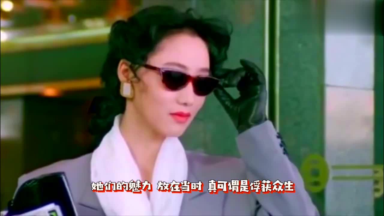 都是香港女神,利智不承认任何恋情