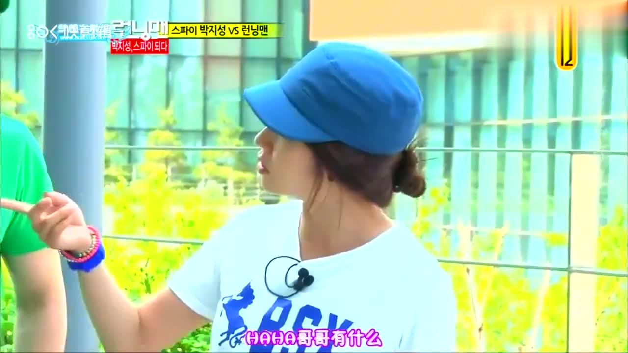 RM:李知恩真是人小胆大,连金钟国都敢撕,不良少女IU上线