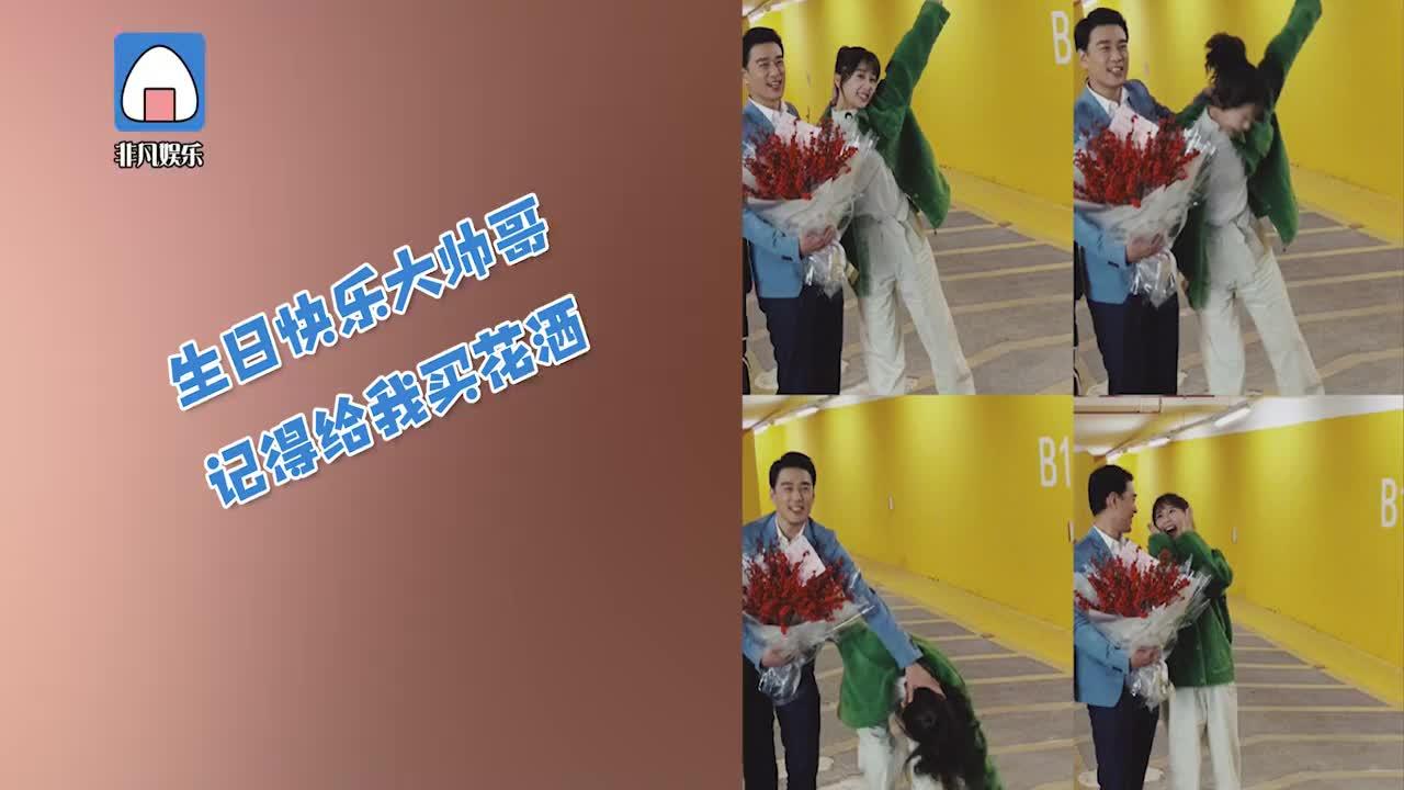 虞书欣为王耀庆暖心庆生化身蔡敏敏喊话舅舅:给我买花洒哦!