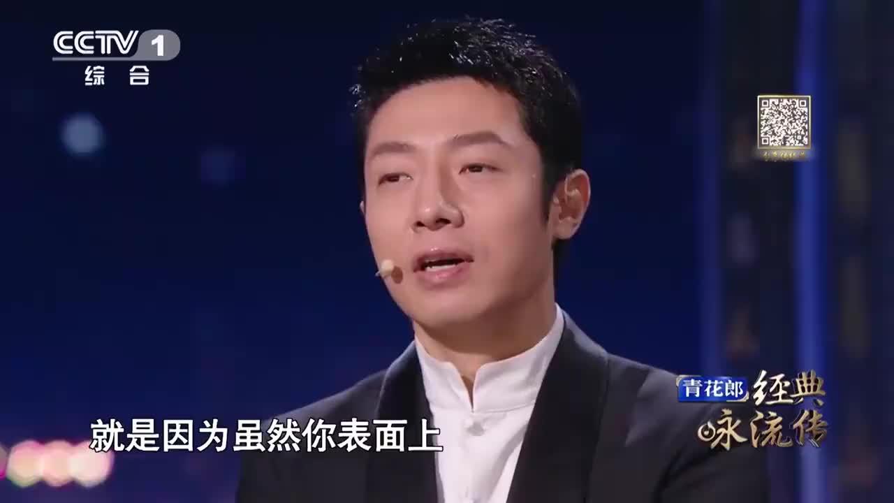 刘宇宁开启传唱通道,演唱凉州词,这下有好戏看了!