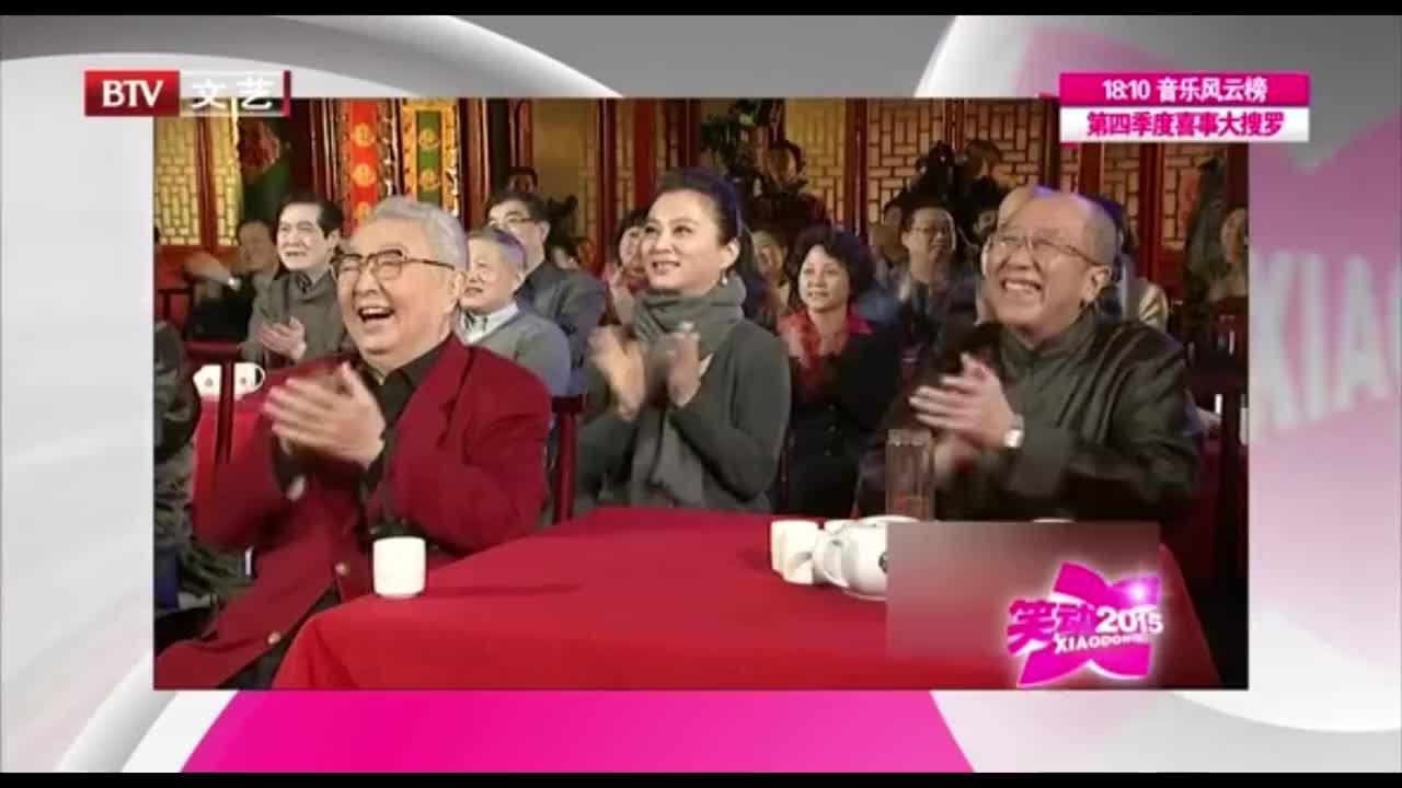 知名画家史国良唱京剧,《智取威虎山》选段真不错,台下掌声不断