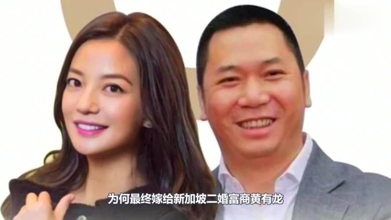从演员到导演,赵薇有过众多追求者,最终却嫁给了二婚的黄有龙