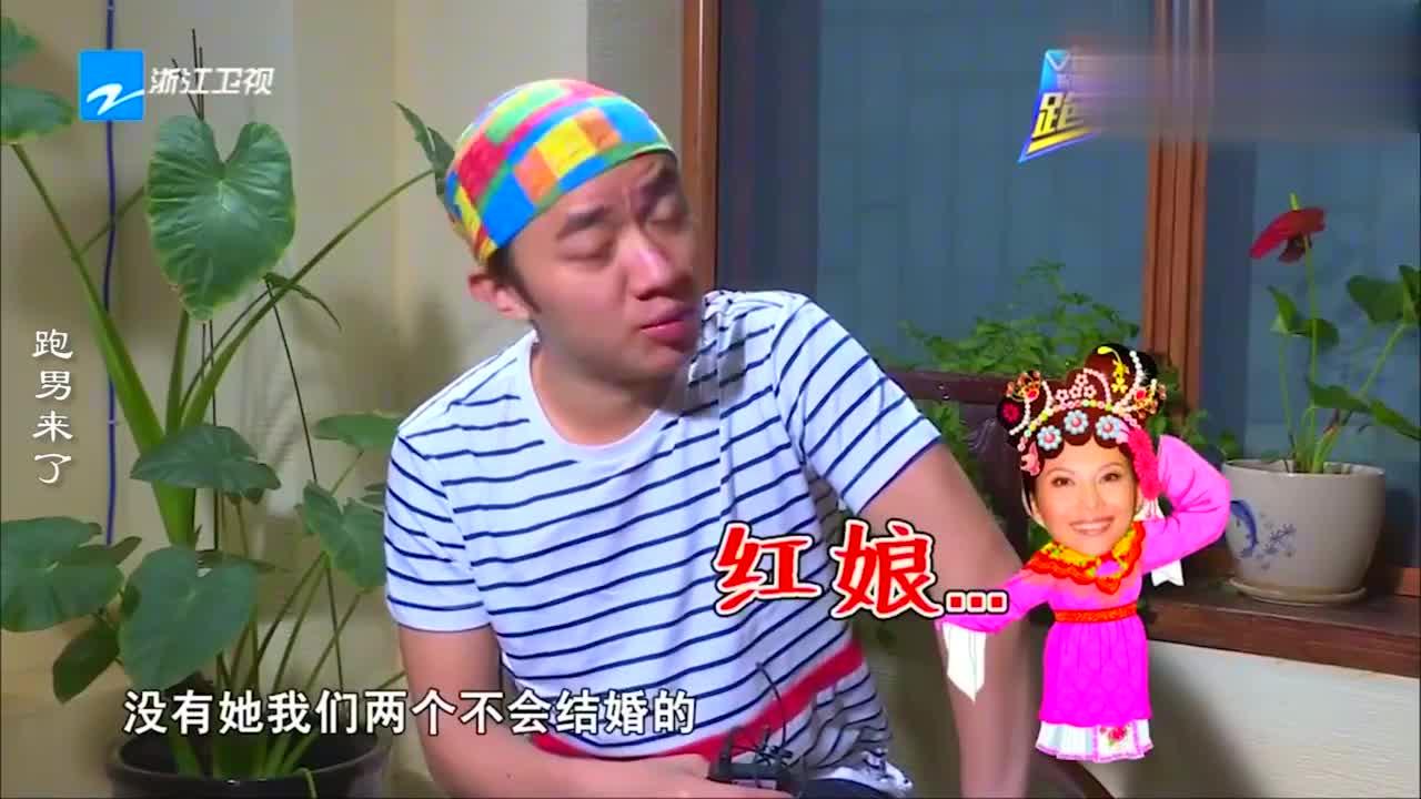 蔡少芬教王祖蓝追女友,祖蓝:因为她才能结婚!那些牵红线的明星