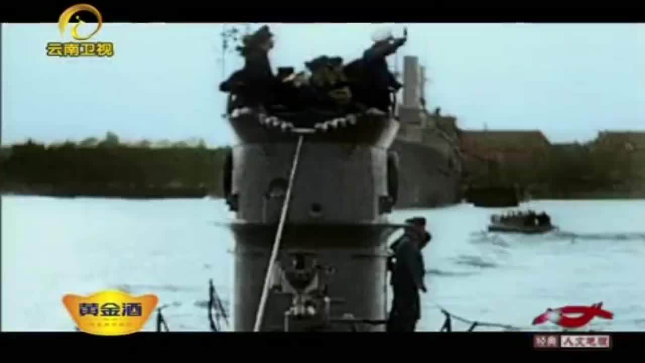 德国海军幸福时光!一支幽灵潜艇部队,让骄傲的英国海军叫苦不迭