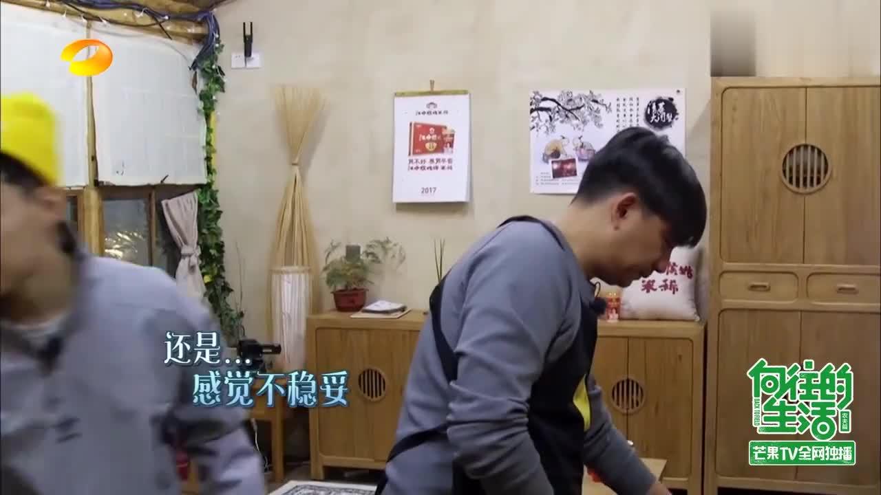 何炅彻底心碎了,大华把他当洗碗工,何老师阴影面积有点大