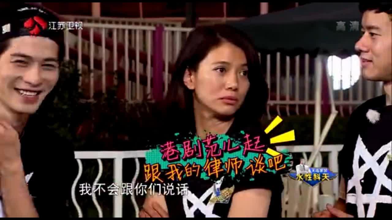 真心英雄:郑元畅被无情推出去,小综一脸无辜,要受罚了?