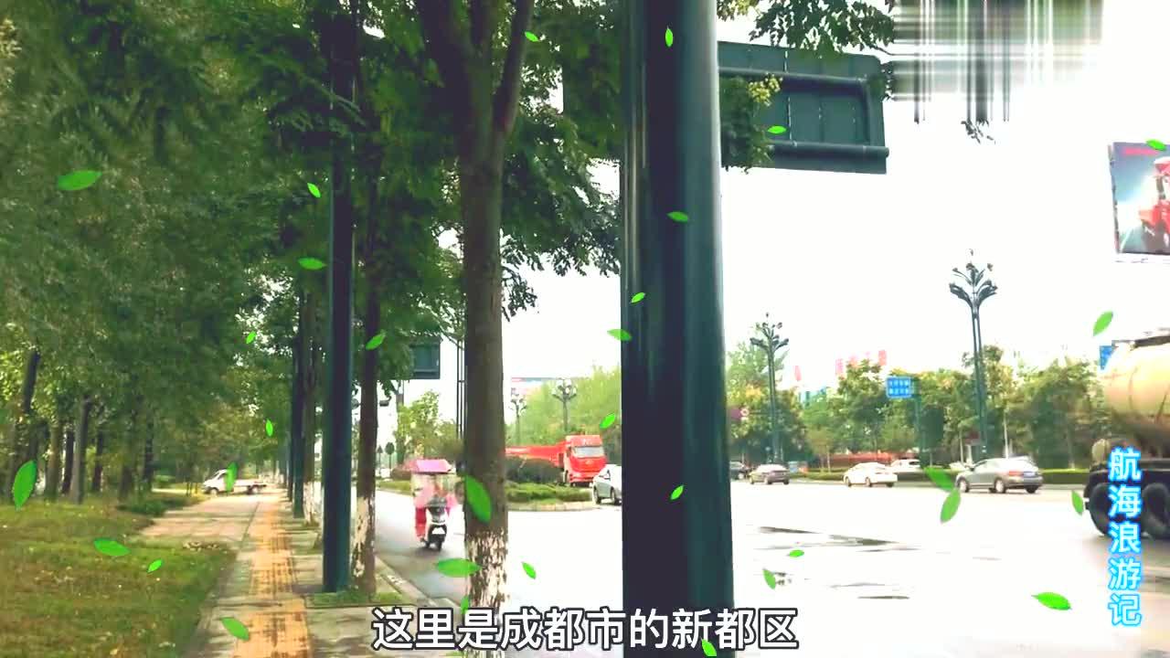 离开成都,继续开始新的旅程,经过广汉市德阳市骑往绵阳市!