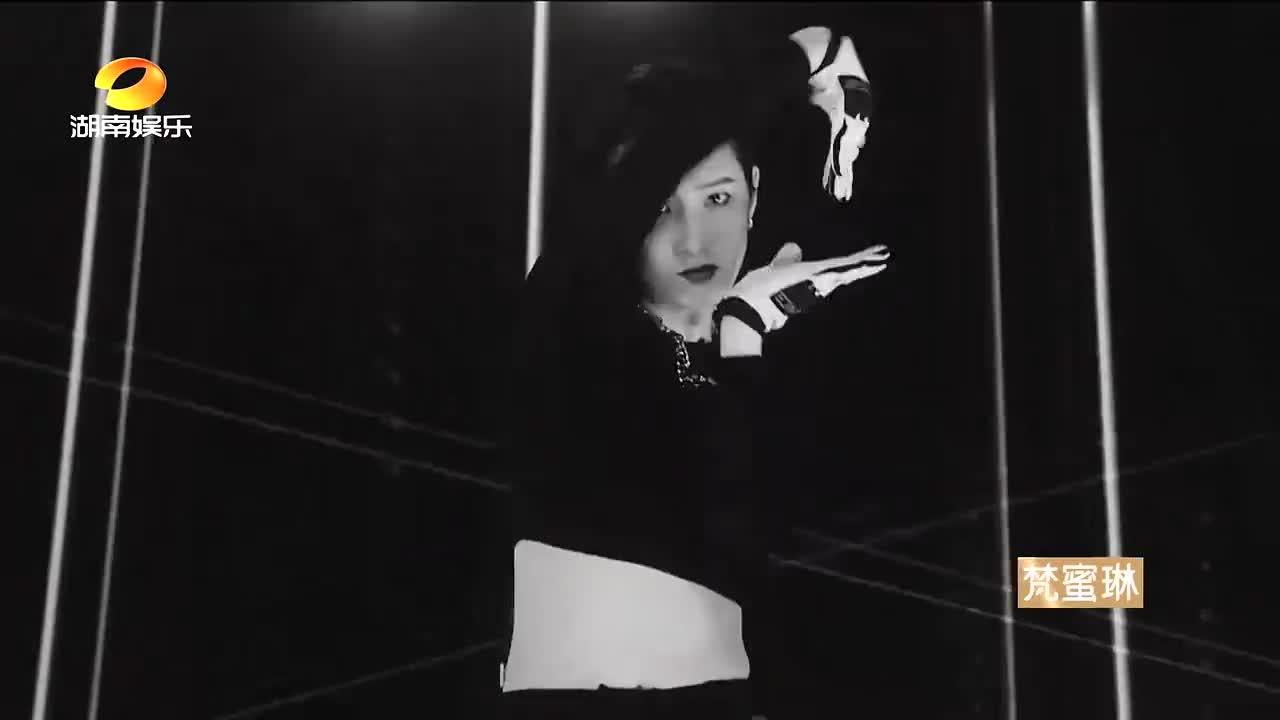 张雨绮再唱《粉红色的回忆》,融入李斯丹妮的rap,在台上就是玩