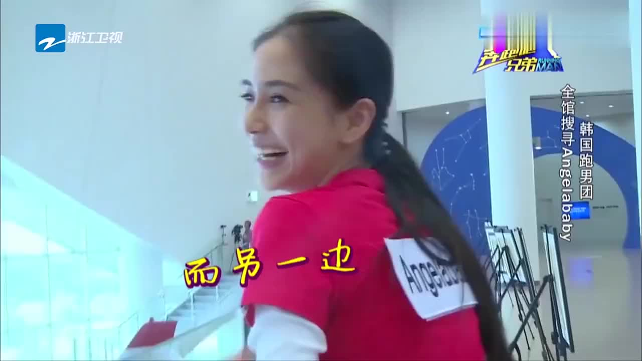 喜欢杨颖的十位男星:李光洙太疯狂,郑恺默默陪伴,范丞丞成迷弟