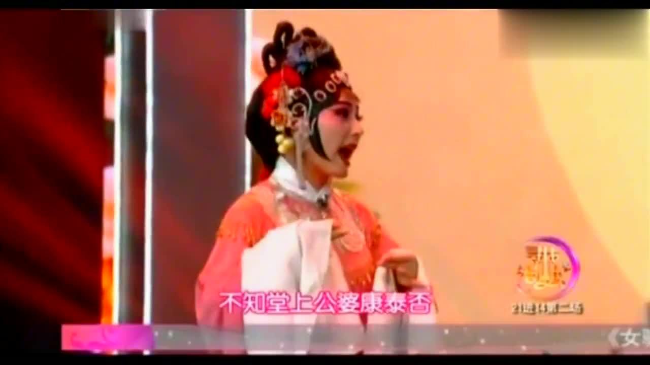 寻找七仙女 黄梅戏《女驸马》选段 桐城市黄梅戏剧团汪林林演唱
