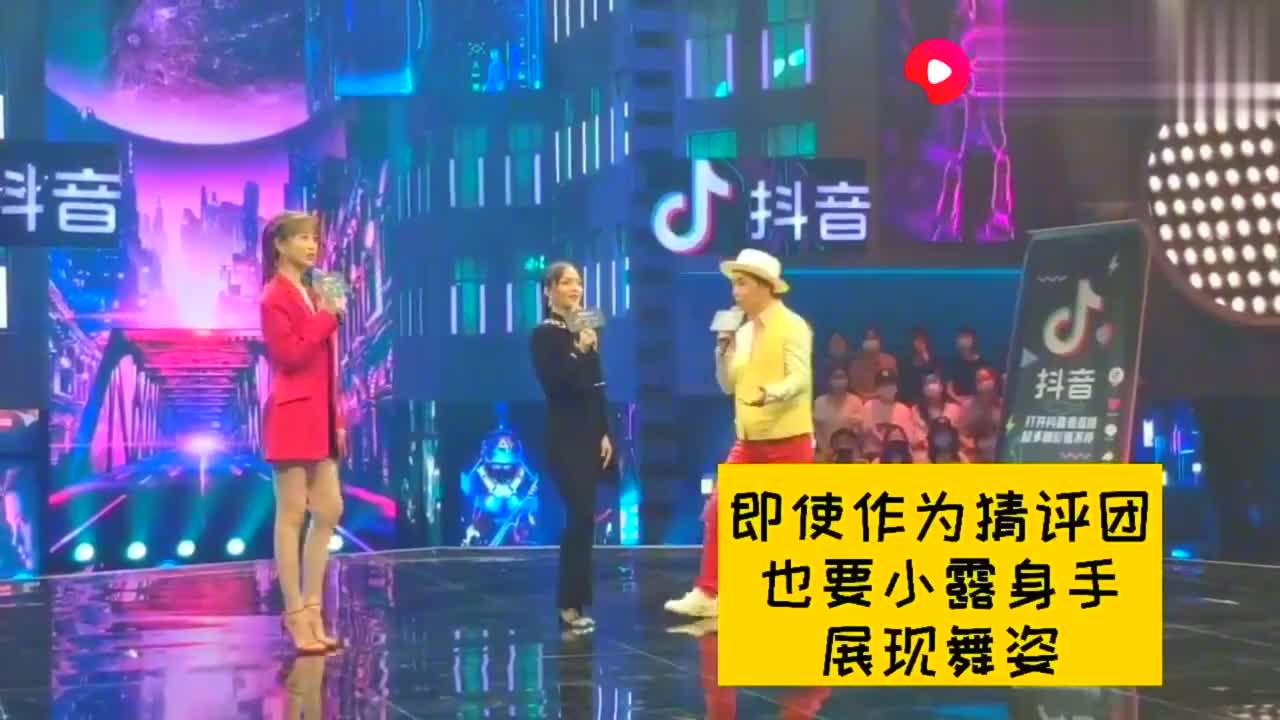 张韶涵加盟首档《蒙面舞王》猜评团,发布会现场破天荒秀舞技