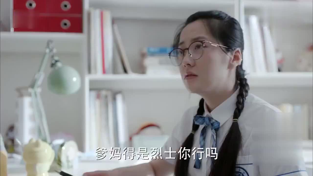 少年派:妙妙秒变开挂女郎,顺利进入梦想社团,当老师面都那么拽