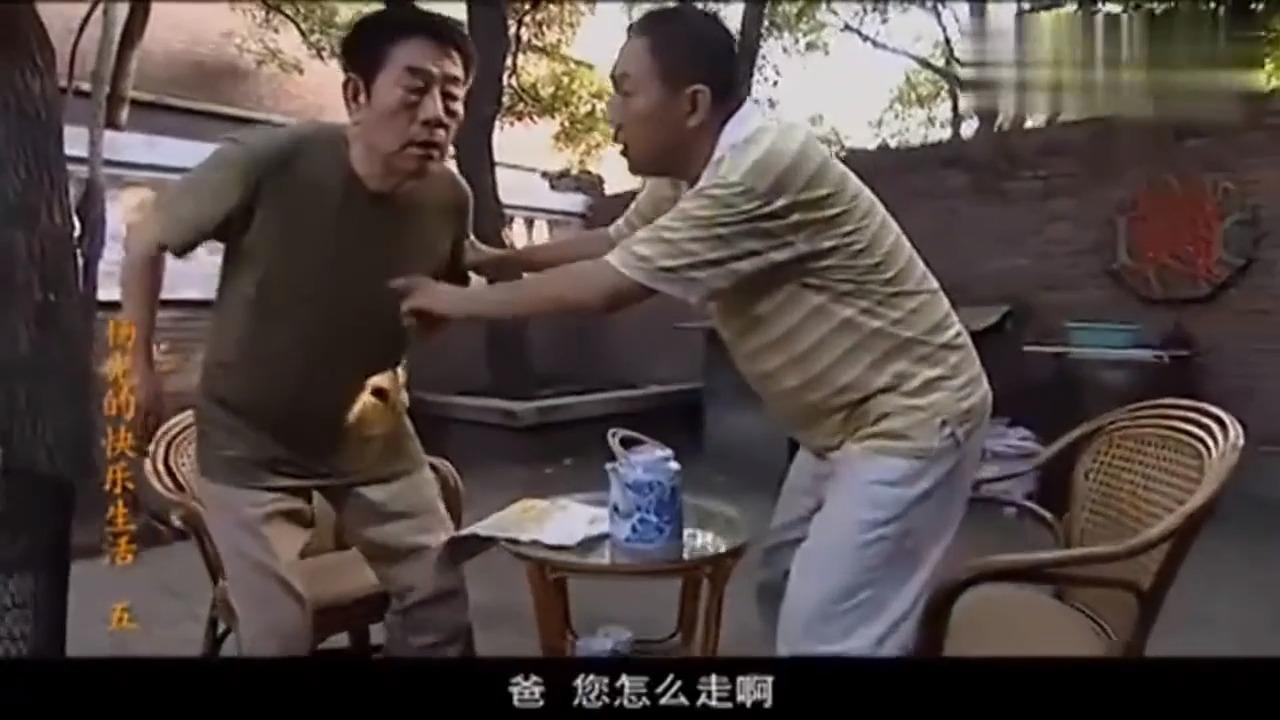 杨光住着别墅,找到成功人士的感觉,却跑来跟老爹要钱