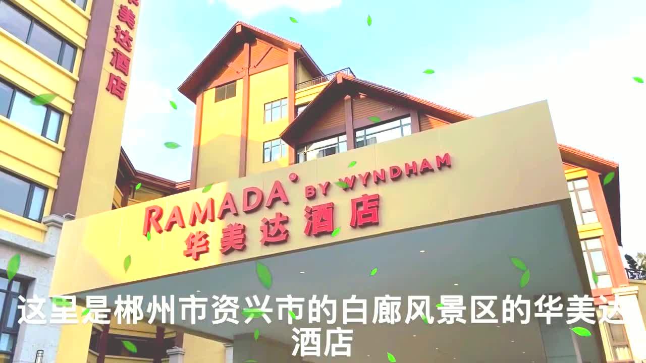 最美郴州资兴网红酒店,水天一色住在风景里,浓郁的东南亚风情