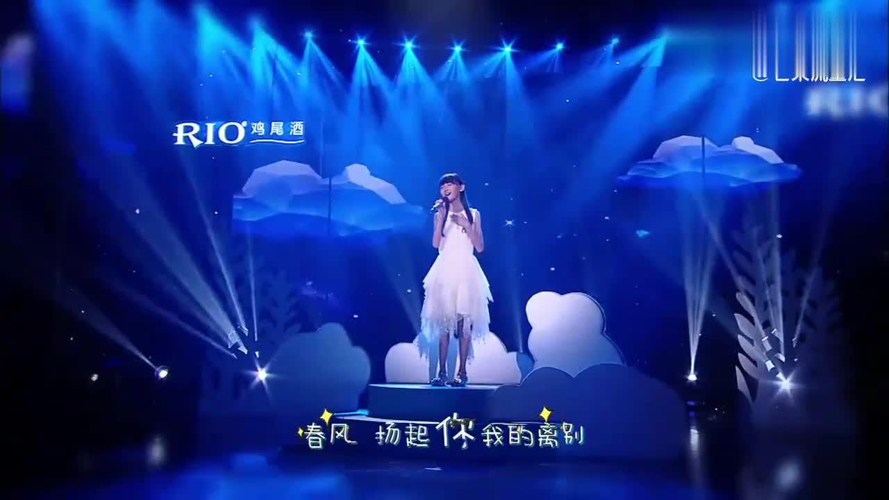 宝莲灯主题曲,被小曲婉婷童声演唱,一开口全场坐不住了!