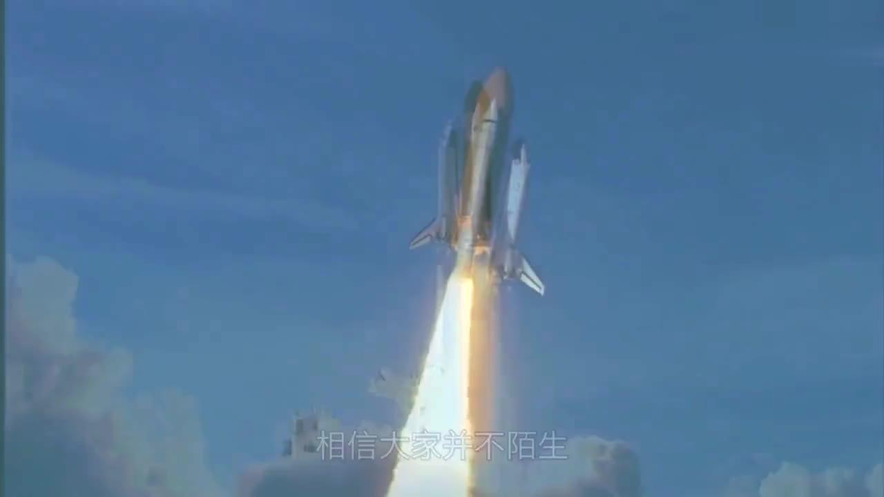 """为何火箭都是垂直发射民用旅游型""""太空飞机""""能否实现"""