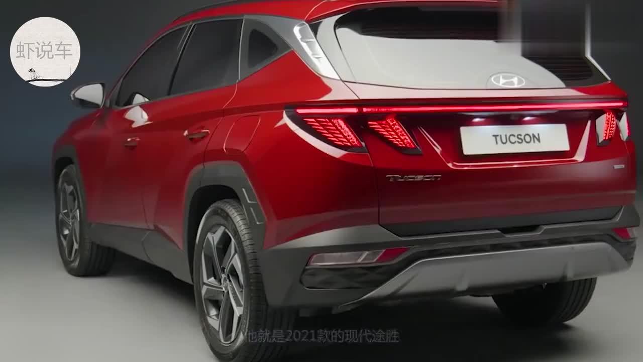 视频:时隔7年终于换代!现代新款SUV比宝马X6还漂亮,果断放弃奔驰宝马
