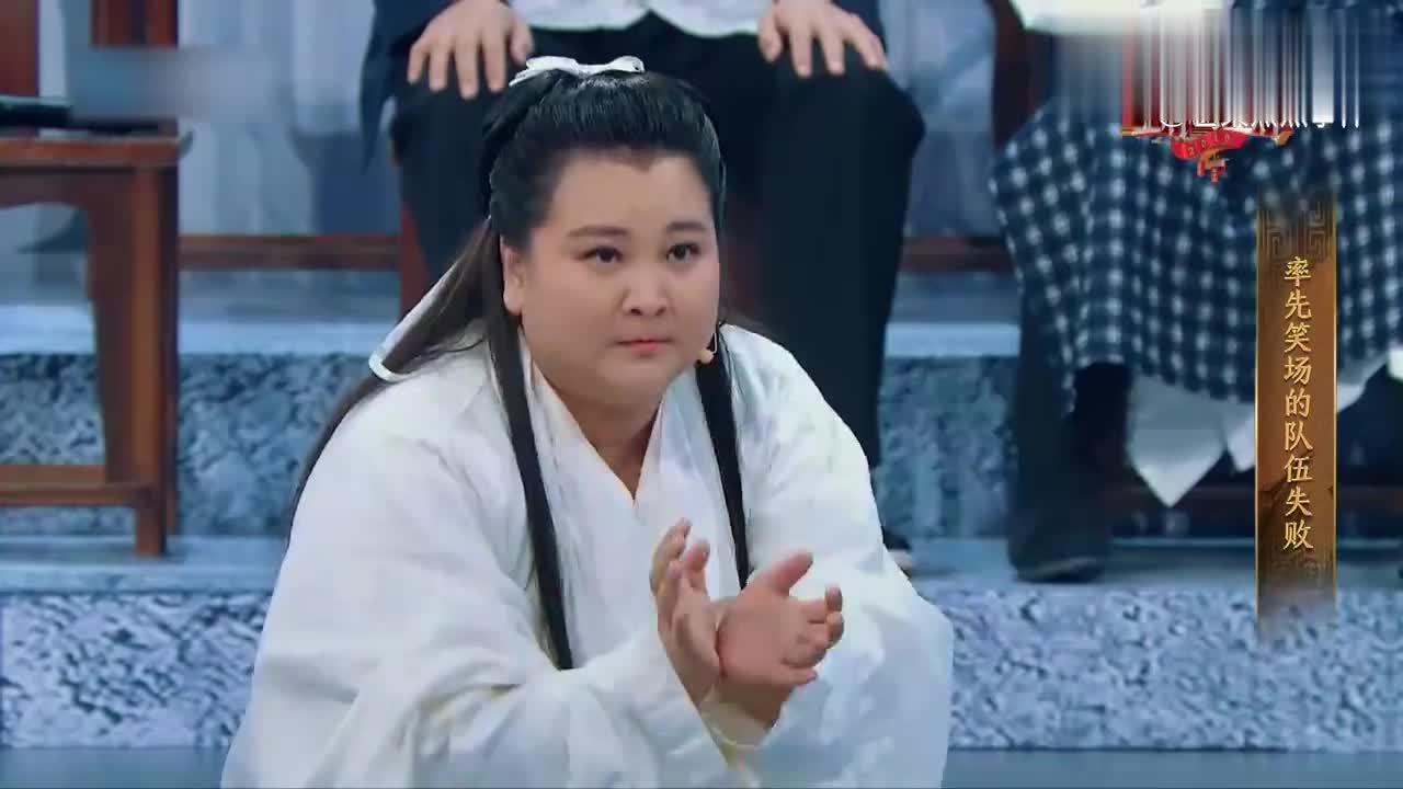 贾玲带着华晨宇关晓彤,跟乔峰大哥对战,降龙十八掌重出江湖!