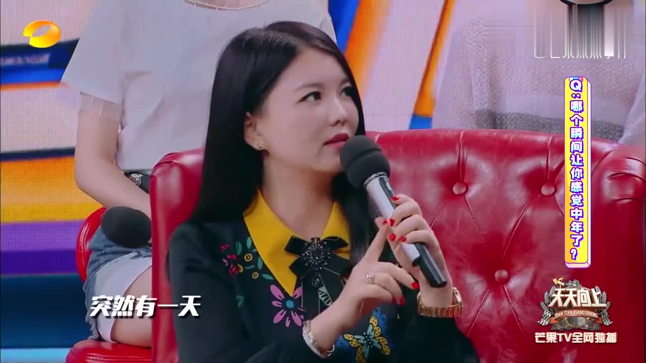 李湘喝一杯冰奶茶,被病魔缠身三个月,王岳伦的做法绝对老爷们!