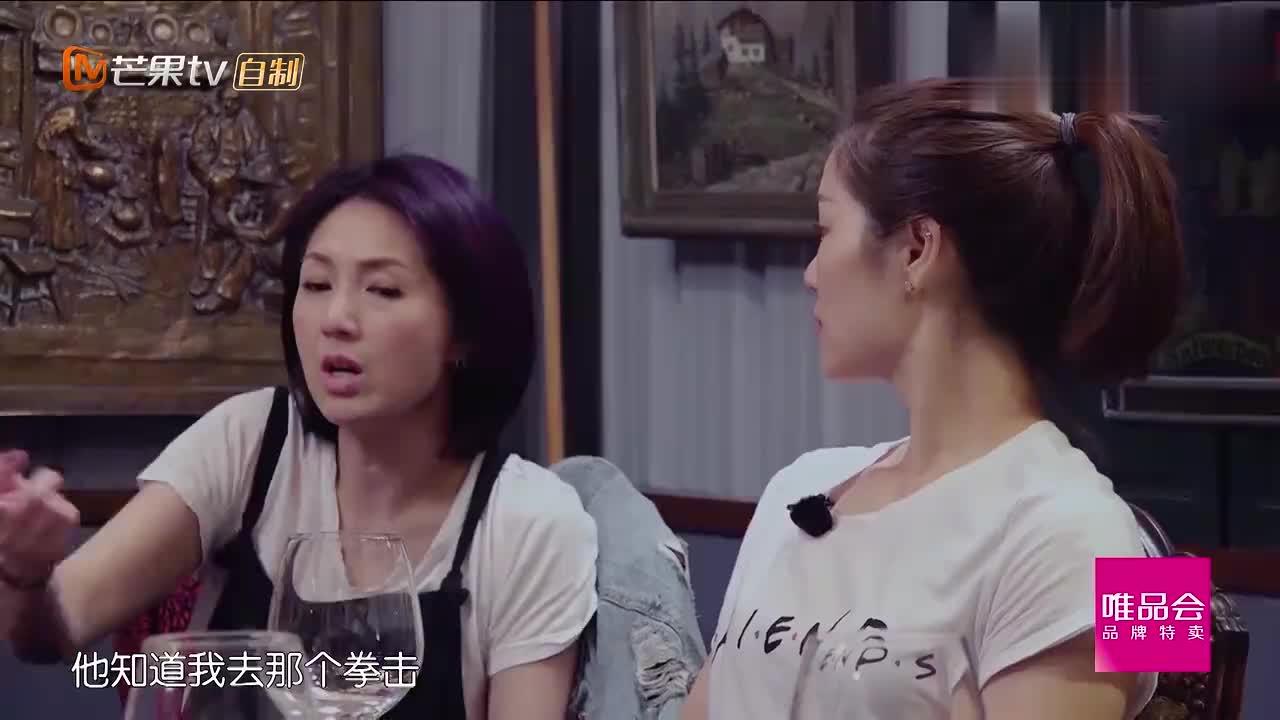"""唐一菲吐槽凌潇肃是个""""嘴子"""":连屁都没给我!谢娜:可能给了!"""