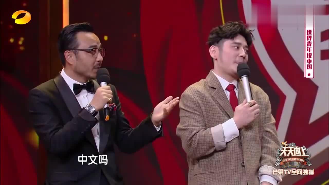 泰国留学生韩冰爆笑演绎《甄嬛传》,这口音真逗,汪涵都听醉了