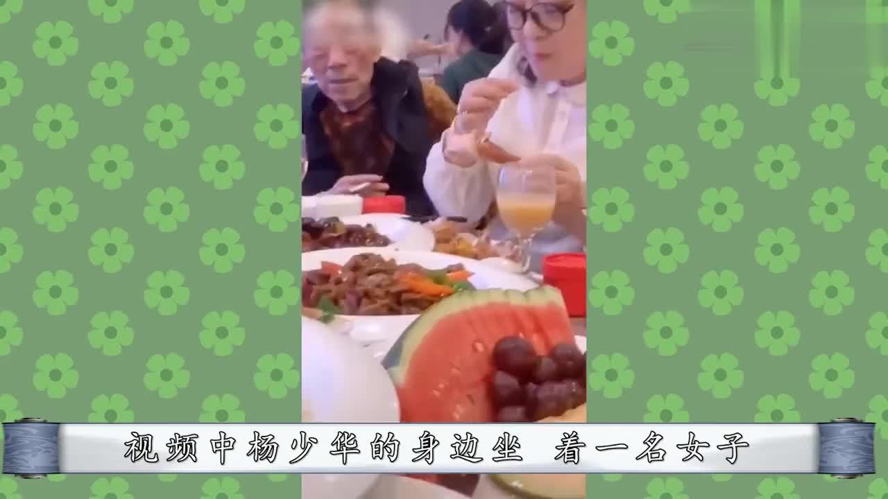 相声大师杨少华近照曝光,88岁高龄人老心不老,跳起舞来活力四射