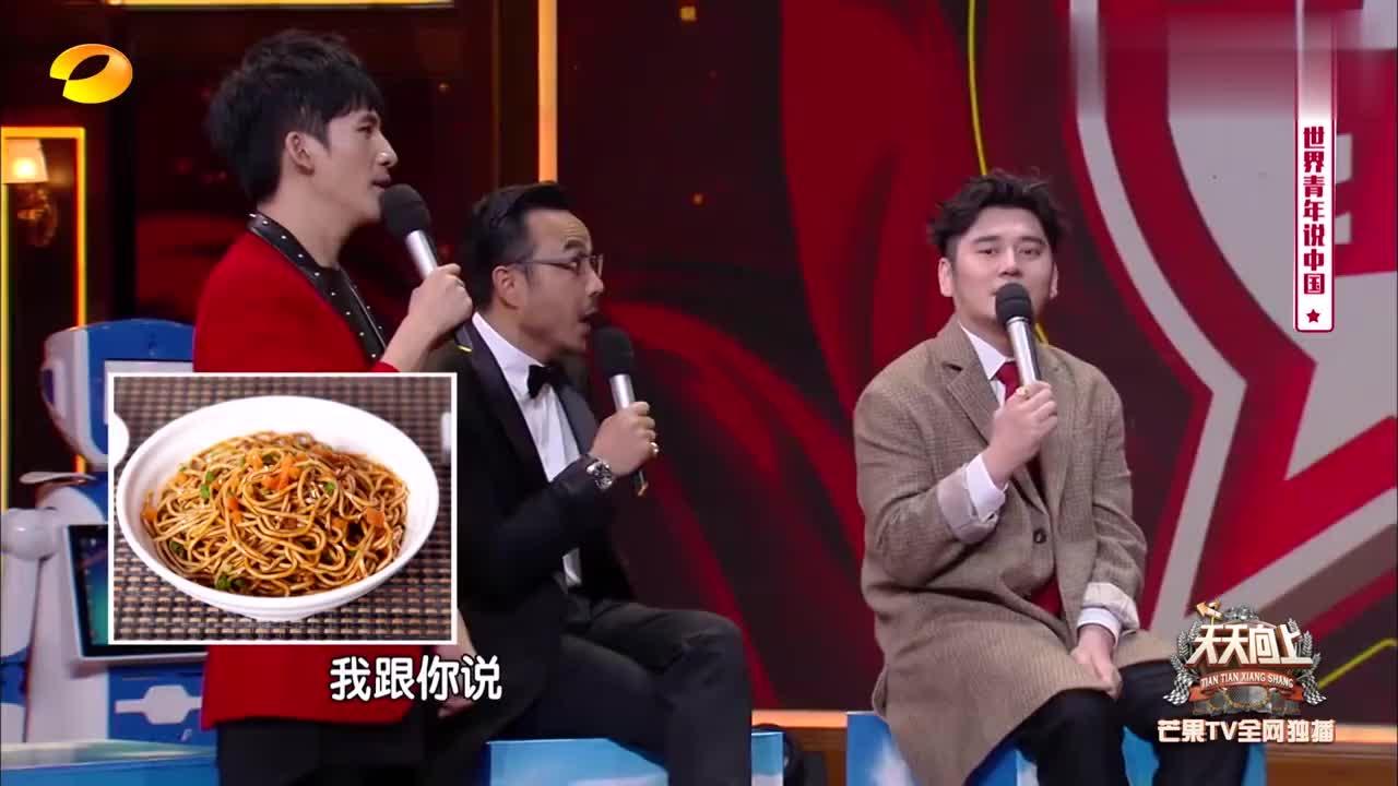 世界青年代表吃中国美食,羊的眼睛也超爱吃,汪涵一脸不敢相信