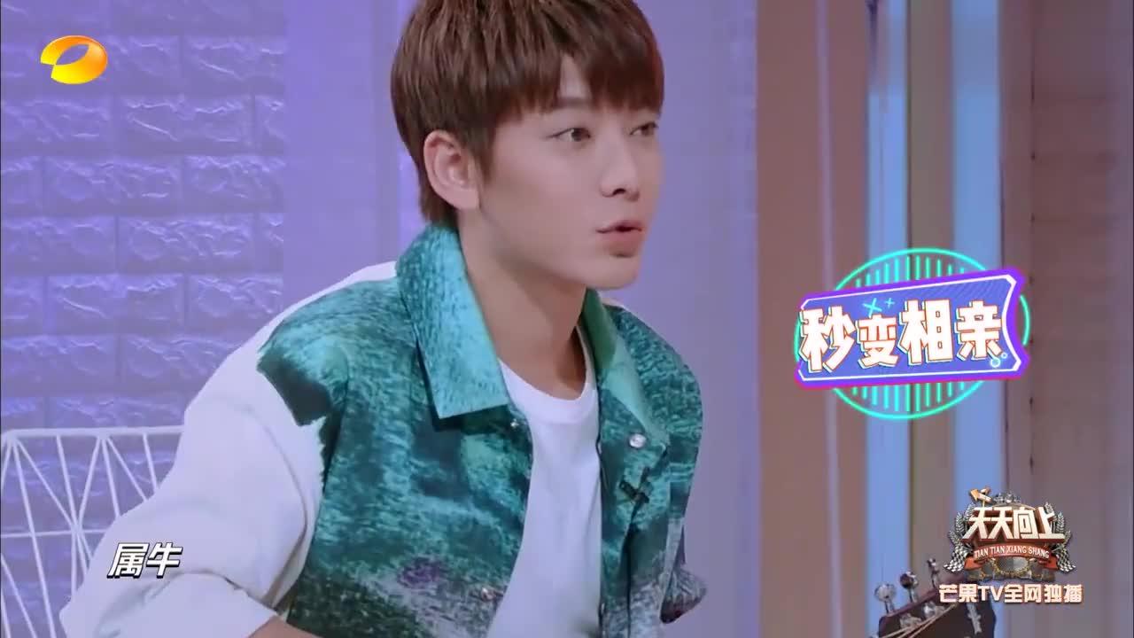 陈翔问陈意涵有交过男朋友吗?王一博急眼了,这问题肯定不能问啊