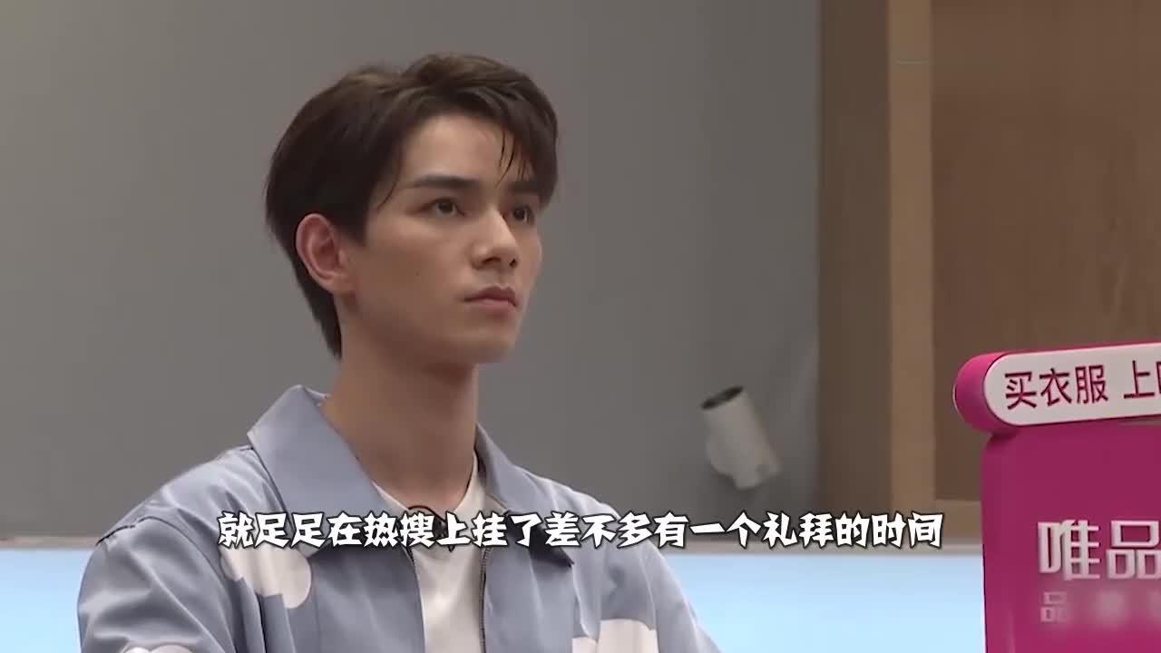继被黄奕白眼后,郭敬明再质疑温峥嵘演技,遭陈凯歌不屑怒怼?