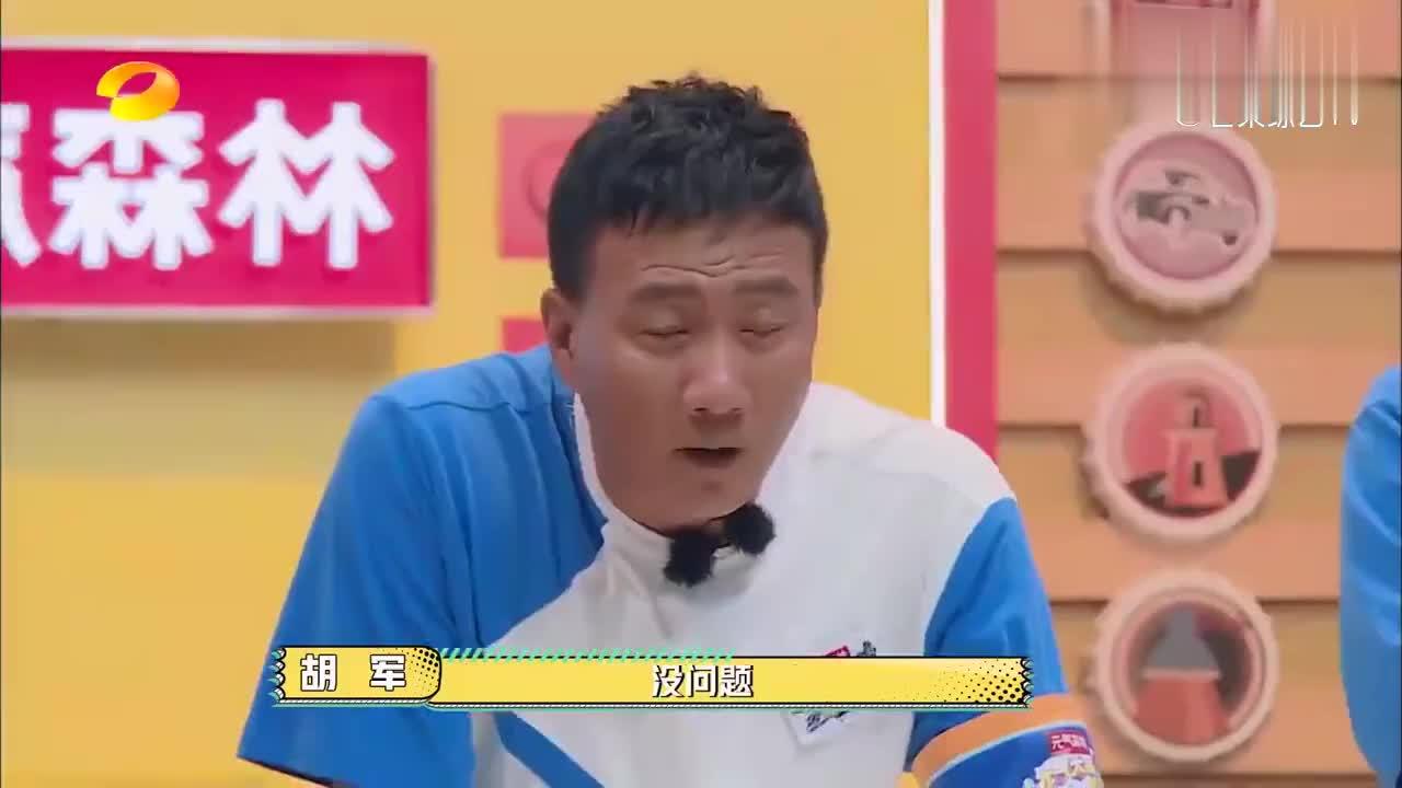 """蔡国庆玩游戏被""""爆头"""",胡军惊成娃娃脸,你吉祥的光哪去了?"""