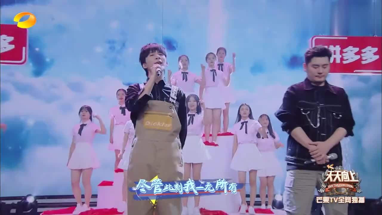 大张伟钱枫合唱《领风者》,高低音完美结合,真是被耽误的歌手!