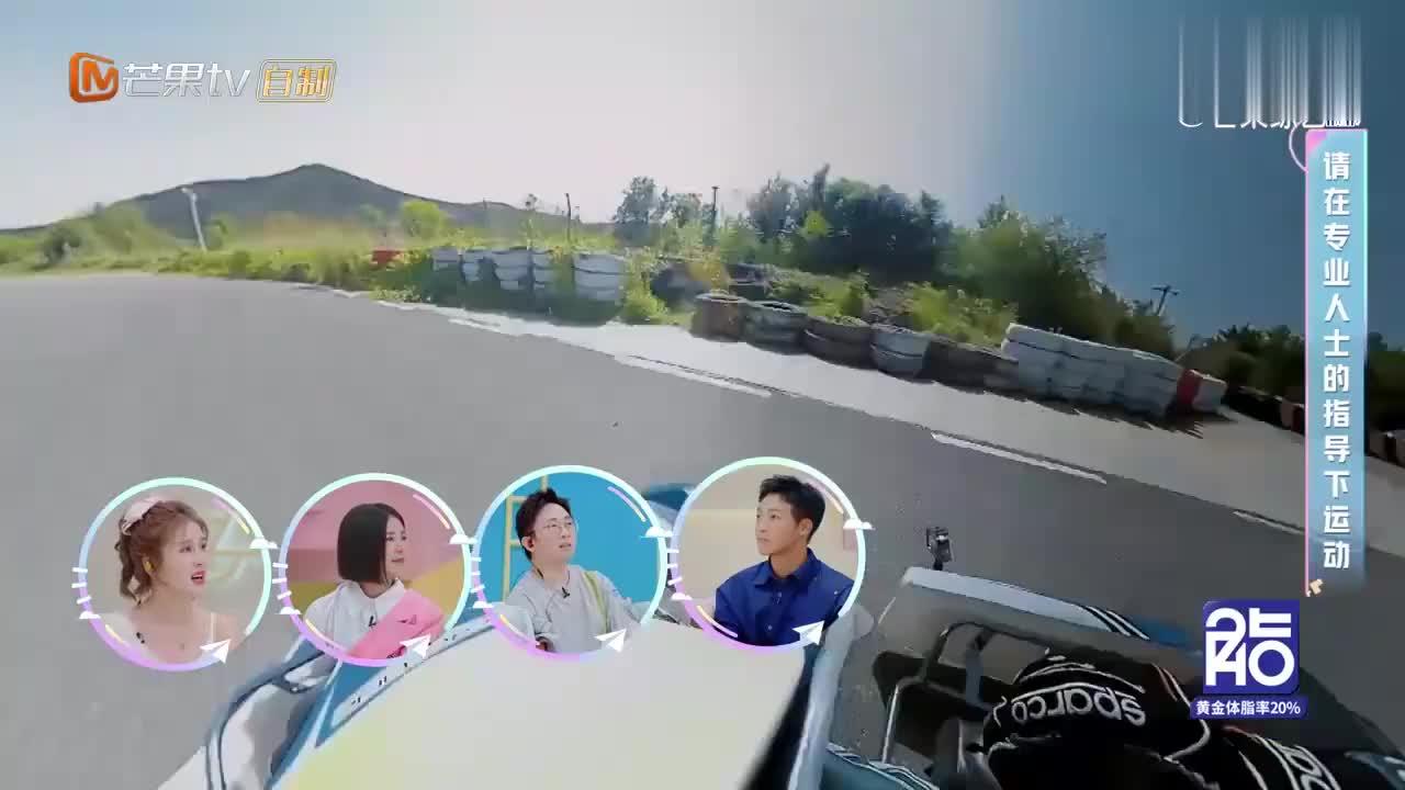 程潇和马伯骞赛道上飙车,结果狠狠地撞上护栏,头盔都撞飞了!