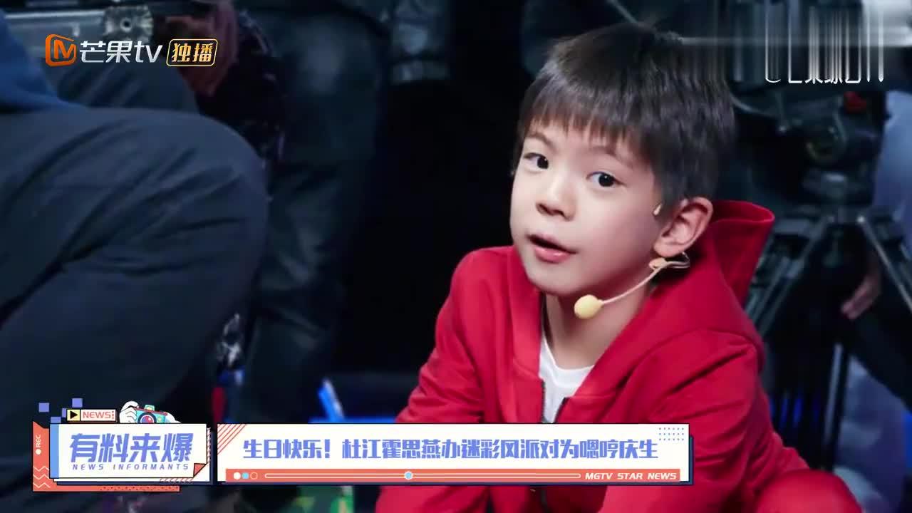 生日快乐!杜江霍思燕办迷彩风派对为嗯哼庆生,小帅哥长大了!
