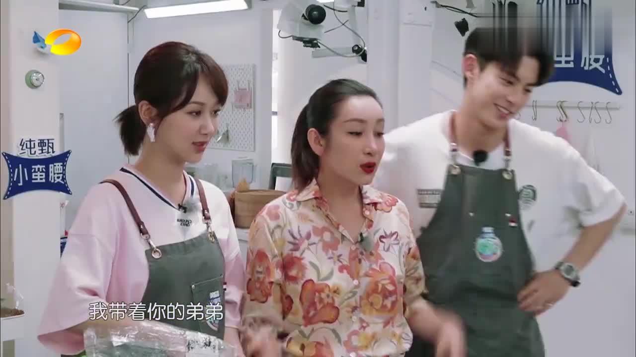 中餐厅:杨紫邀请刘涛加入,刘涛8字拒绝尽显高情商,真是厉害啊