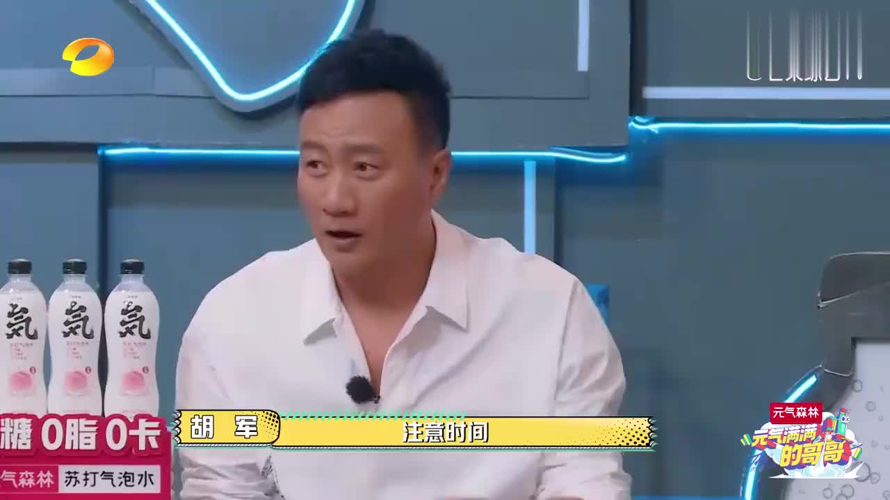 停赛元老蔡国庆献歌,抱着黄明昊吸元气,王耀庆笑得满地打滚!