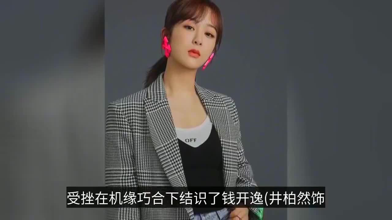 杨紫井柏然《女心理师》即将开拍,欧阳娜娜演女二号为杨紫作配?