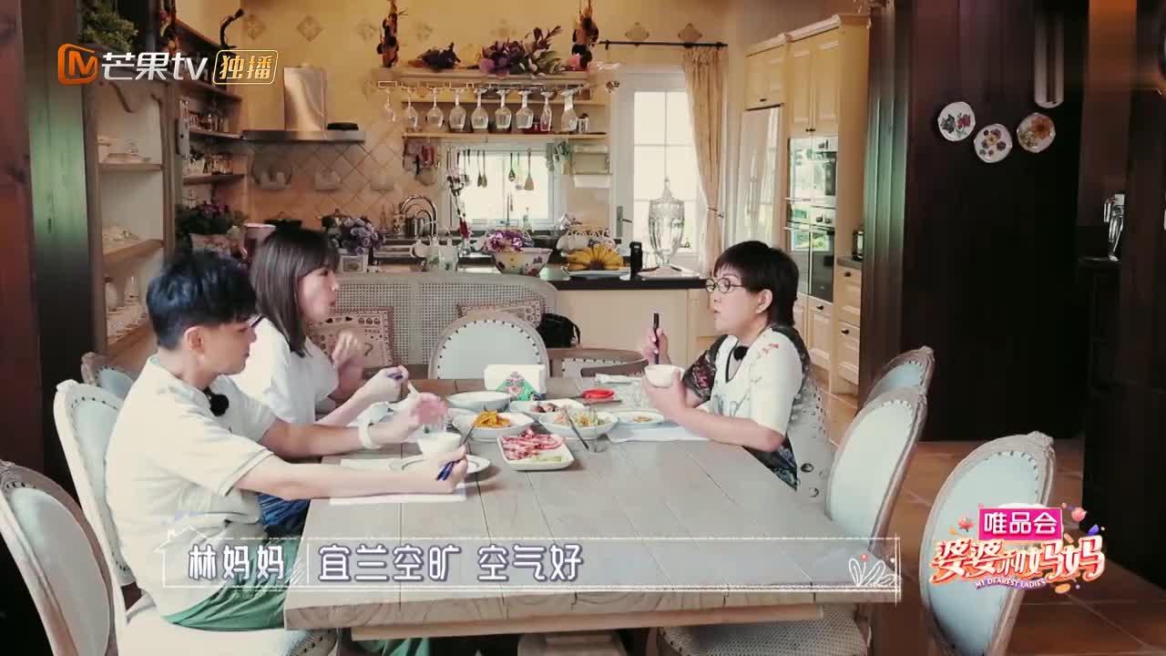 林志颖带妻子回家吃饭,一听七八个大姨要来,吓得拿不住筷子!