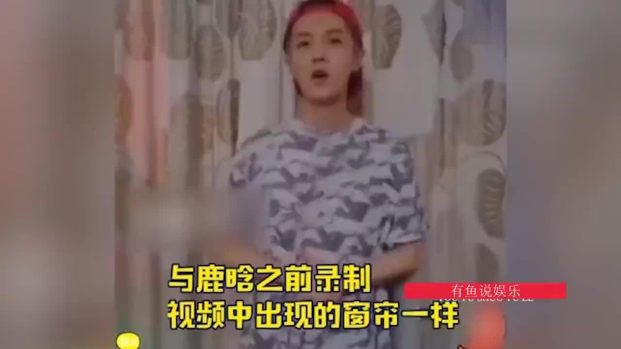 关晓彤录视频宣传新剧,网友关注点却在窗帘上:和鹿晗同居了?