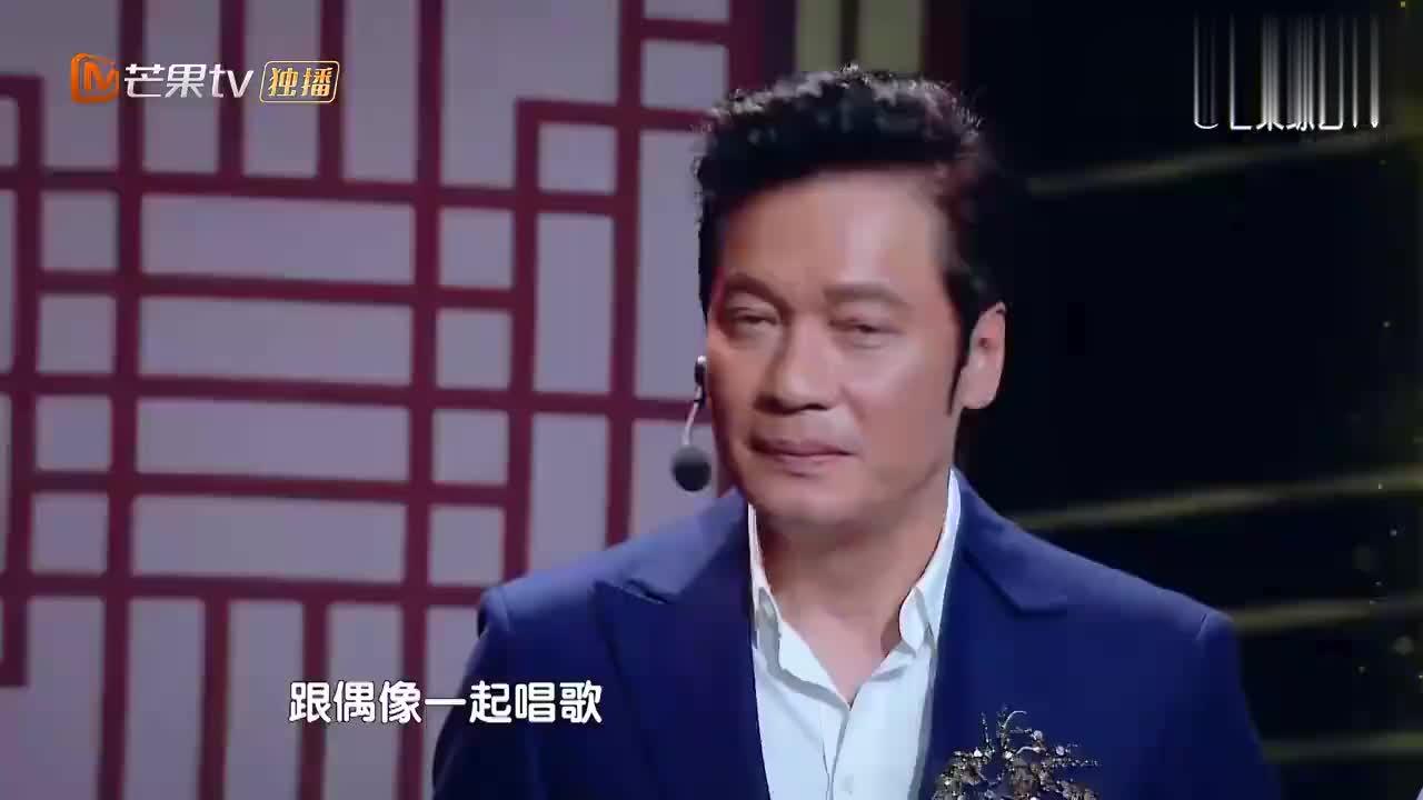 千万别让刘涛唱粤语歌,一首《世间始终你好》太好听,胡海泉懵了
