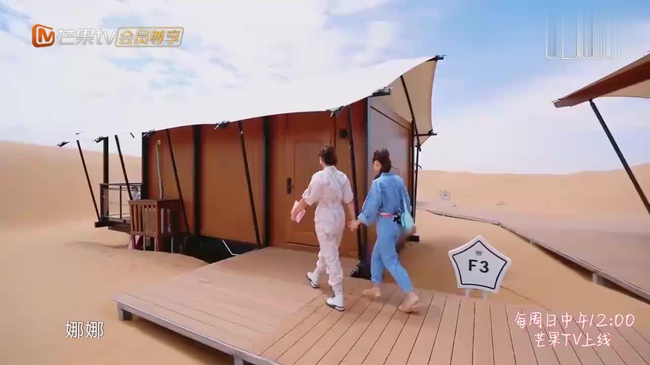 妻子组成沙漠模特队,吉娜大秀傲人身材,张歆艺走路姿势贼霸气!