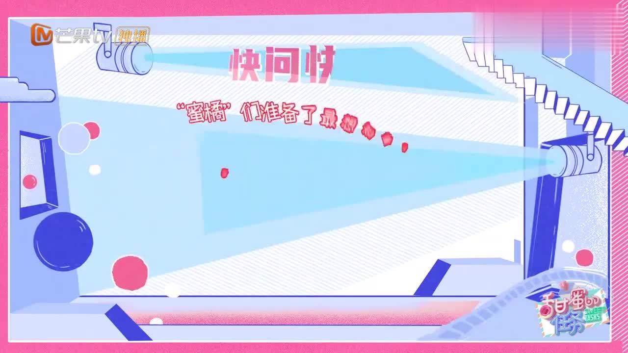 """甜蜜的任务:鞠婧祎首次回应""""钢铁直女"""",土味情话根本撩不动!"""