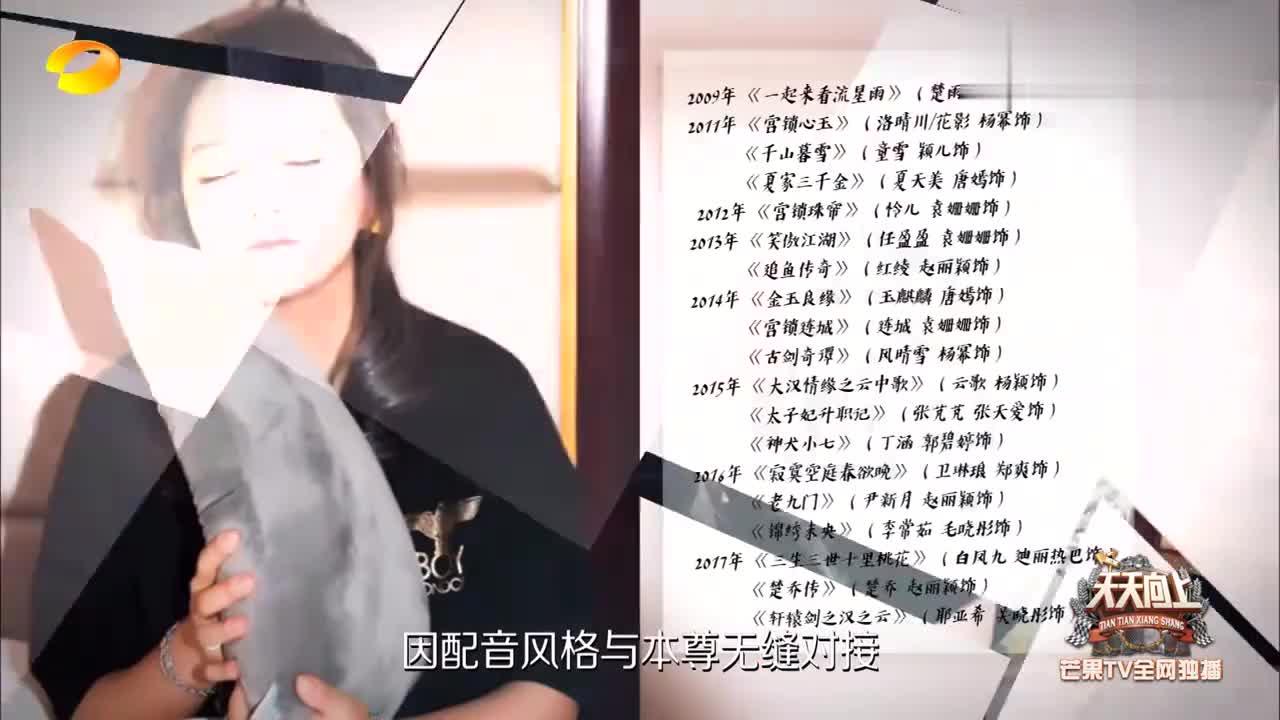 金牌配音乔诗语来袭,曾配《三生三世》凤九经典角色,太厉害了!